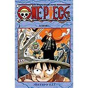 Манга One Piece. Большой куш. Том 2