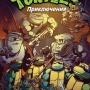 Комикс Черепашки-Ниндзя: Приключения. Том 3. Межгалактический рестлинг