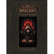 Артбук Warcraft. Хроники. Энциклопедия