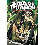 Манга Атака на титанов. Книга 4
