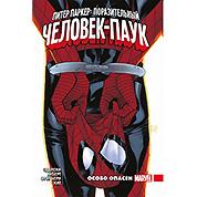 Комикс Питер Паркер: Поразительный Человек-Паук. Том 2. Особо опасен