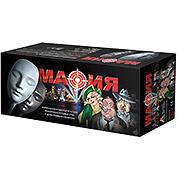 Мафия с масками (классическая)