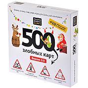 500 Злобных карт 3.0 - А у нас Новый Год! [18+]