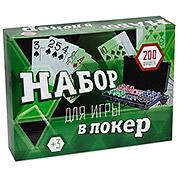 Набор для покера Russian Poker на 200 фишек