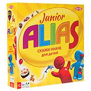 Alias Junior (Скажи иначе - для детей)