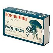 Эволюция. Континенты