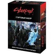 Cyberpunk Red. Стартовый набор [18+]