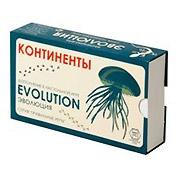 Эволюция. Континенты [доп.]