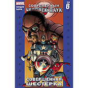 Современный Человек-Паук: Том 6. Зловещая шестёрка