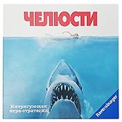 Jaws / Челюсти