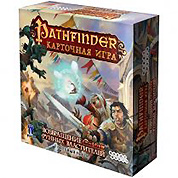 Pathfinder: Карточная игра. Стартовый набор
